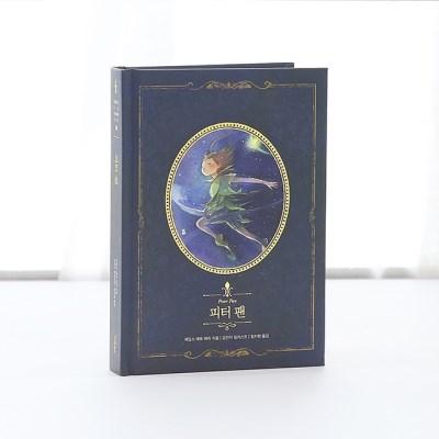 [아름다운 고전시리즈-리커버북#6] 피터팬