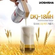 도시샤 크림 맥주 거품기/크리미 서버 DKJ-18WH