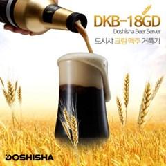 도시샤 크림 맥주 거품기/크리미 서버 DKB-18GD