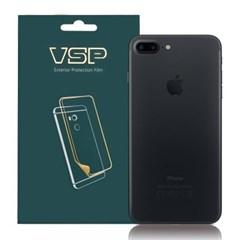 뷰에스피 아이폰7플러스 유광 전신보호필름 2매