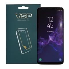 뷰에스피 삼성 갤럭시S9 풀커버 액정보호필름 2매