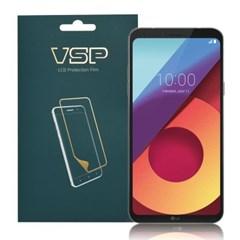 뷰에스피 LG Q6 올레포빅 액정보호필름 2매