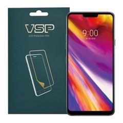 뷰에스피 LG G7 씽큐 풀커버 액정보호필름 2매