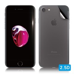 뷰에스피 아이폰7 2.5D 강화유리 1매+유광 전신보호필름 2매