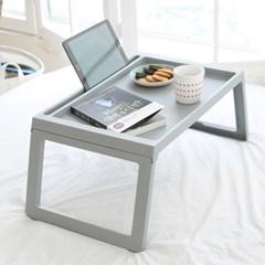 모던 접이식 좌식 테이블
