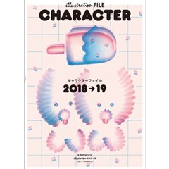 IllustrationFile Character 2018-19