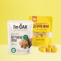 [아임닭] 심플 큐브 세트(닭가슴살 큐브+고구마큐브)