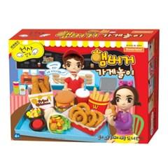 [천사점토] 햄버거 가게 놀이