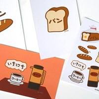 수바코엽서_빵