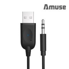 어뮤즈 USB 차량용 블루투스 AUX 리시버 NBT-02