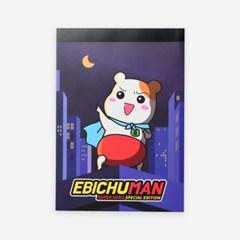 에비츄 점착메모지 노트패드 A5_에비츄맨