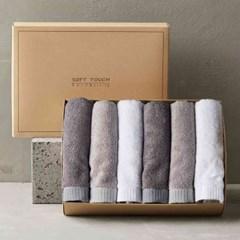 뱀부얀 호텔수건 선물세트 6매 (그레이톤)
