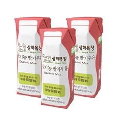 매일 상하목장 딸기우유 125ml 3개묶음_(698424)