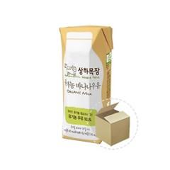 매일 상하목장 바나나우유 125ml 1박스-24개_(698423)