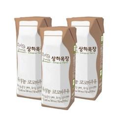 매일 상하목장 코코아우유 125ml 3개묶음_(698420)