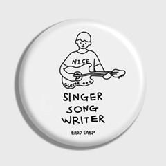 [어프어프] 손거울 Singer_songwriter-white