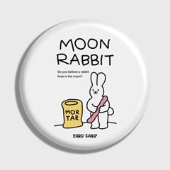 [어프어프] 손거울 Moon rabbit-white