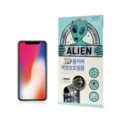 에어리언쉴드 3D 풀커버 액정보호필름 아이폰6/6S 2매_(838663)