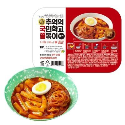 [추억의 국민학교 떡볶이] 국떡 쫄볶이