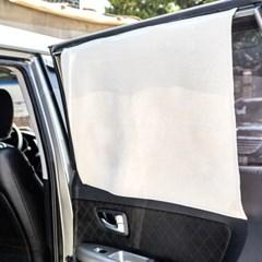 블랭크 광목원단 차량용 햇빛가리개 / 차량커튼 (RM 208001)