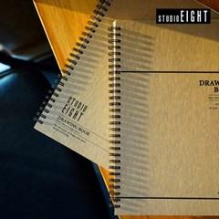스튜디오8 드로잉북