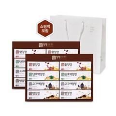 [행복담은식탁] 산내마을 양갱선물세트 2set (쇼핑백포함)