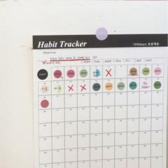 Iciel habit-100days 목표달성플래너