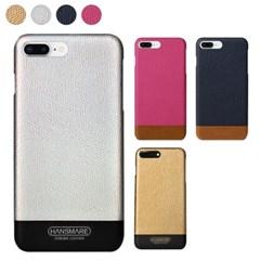 아이폰8플러스/7플러스 레더스킨2 슬림 가죽케이스 4color