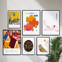 유니크 인테리어 디자인 포스터 M 가을과 독서 16종 모음 택1