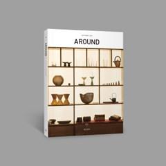 Around magazine vol.60