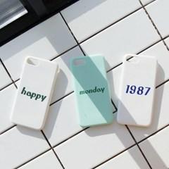 1987 커스텀 케이스 (문구변경 가능)