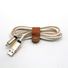 삼성 애플 가죽 USB케이블