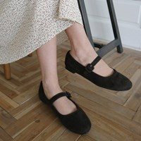 Smooth texture maryjane shoes