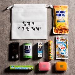2019 수능 응원 선물 : 합격의 기운을 팍팍!_(1106869)