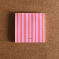 memo pad - orange stripes