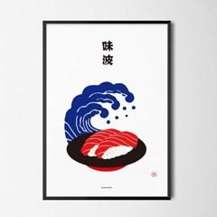 유니크 일본 인테리어 디자인 포스터 M 맛의파도2 스시