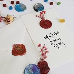 [텐텐클래스] (대구) 씰링왁스 캘리그라피 엽서