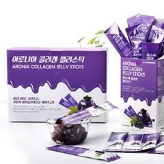아로니아 콜라겐 젤리 스틱_ 90포/3개월분