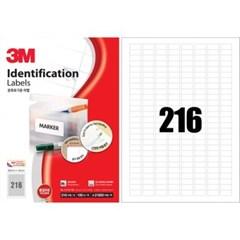3M 일반형 분류표기용 라벨 (21216/216칸/100매)_(13303858)
