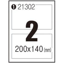 3M 일반형 물류관리용 라벨 (21302/2칸/100매)_(13303848)