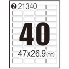 3M 일반형 바코드 라벨 (21340/40칸/100매)_(13303853)