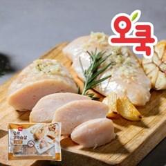 [오쿡] 닭가슴살 실속 혼합 1kg+1kg_(10517596)
