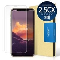 아이폰XS 맥스 2.5CX 프리미엄 강화유리 필름 2매