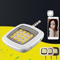 갓샵 LED 셀카조명