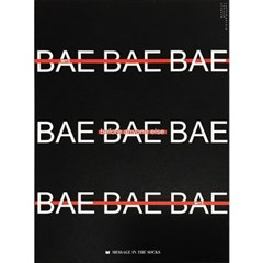 POST CARD_BAEBAE