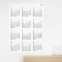 [MSUL] 2019 포스터 캘린더
