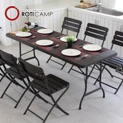 접이식 브로몰딩 테이블 1800 6인용 야외 식탁 캠핑 행사