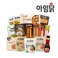 [아임닭] 베스트 맛보기 패키지 15팩