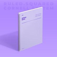[모트모트] 스프링북 - 바이올렛 (룰드/스퀘어드/코넬시스템) 1EA
