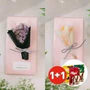[1+1] 로맨틱가든 프리저브드 미니꽃다발 -빼빼로데이,_(100710954)